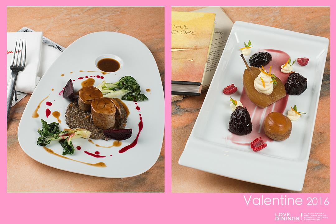 ร้านอาหารวาเลนไทน์ 2559 Valentine 2016 ร้านอาหาร
