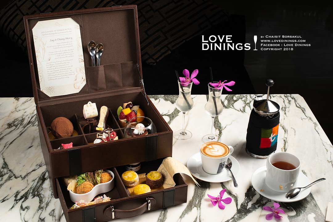Afternoon Tea HILTON SUKHUMVIT BANGKOK,อาฟเตอร์นูนที ฮิลตันสุขุมวิทที่มอนโด_403