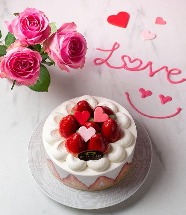 Chikalicious_Valentine2019_5
