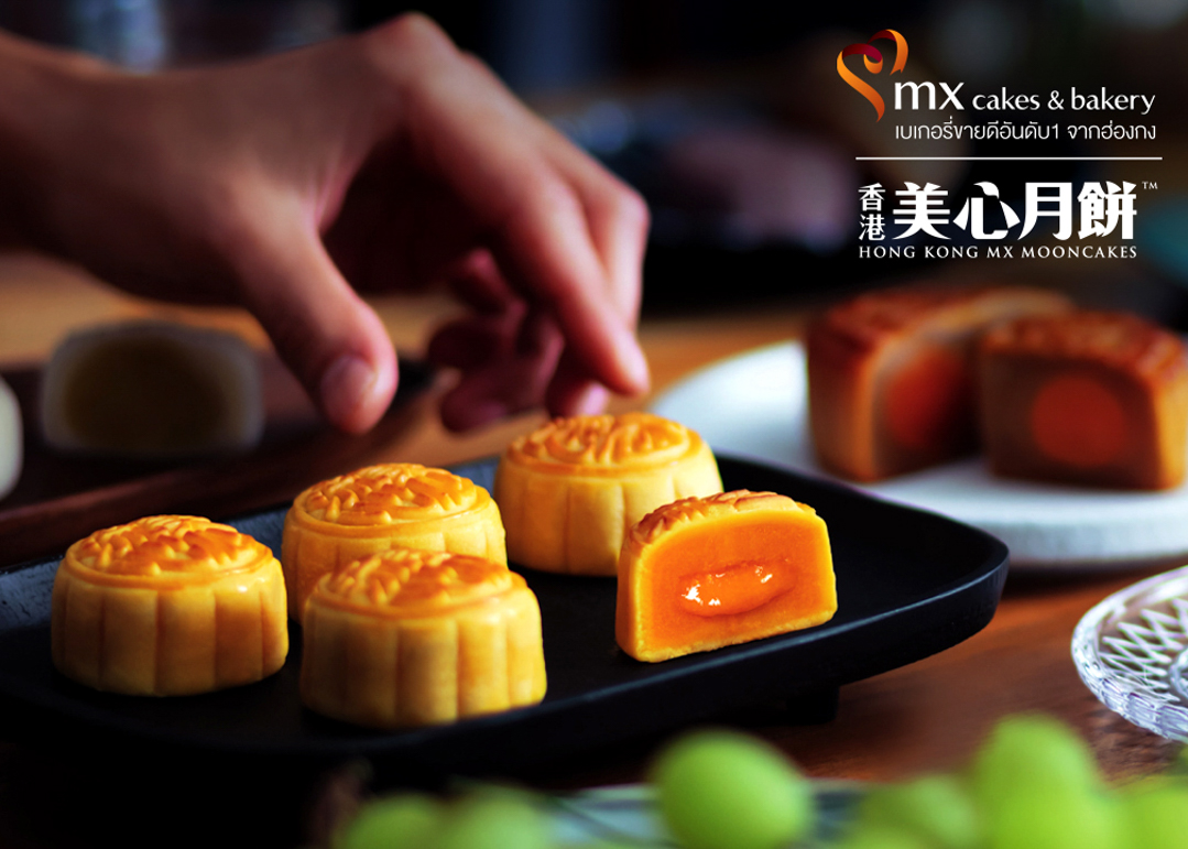 ฮ่องกง ไส้คัสตาร์ดลาวา Mooncake 2019 MX MOONCAKES โรงแรมห้าดาวชั้นนำทั่วกรุงเทพ-38