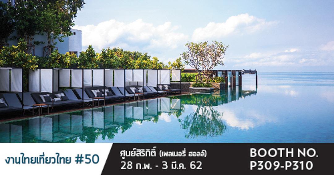 เรเนซองส์พัทยา งานไทยเที่ยวไทยครั้งที่ 50 มีนาคม 2562 Renaissance Pattaya Promotion 2019_1