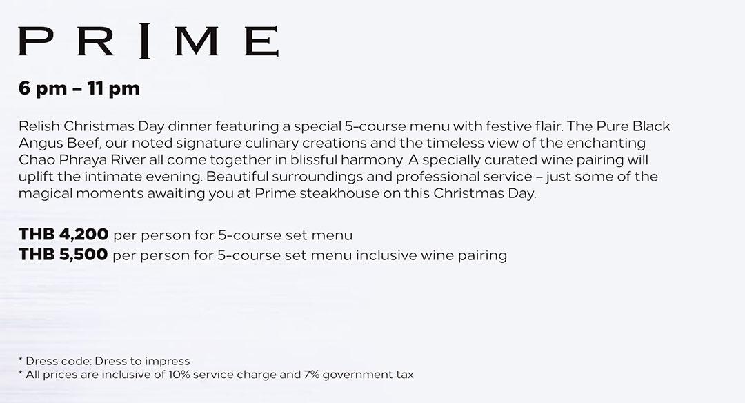 เคาท์ดาวปีใหม่-คริสมาส-กรุงเทพ-2563_ไพร์มสเต็กเฮ้าส์มิลเลนเนียมฮิลตัน-Countdown-Christmas-and-New-Year-2020-Bangkok_Prime-Steak-5