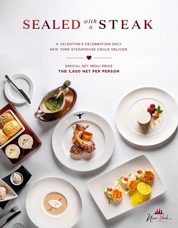 โปรโมชั่นร้านอาหารวาเลนไทน์2563 Valentine Restaurant Promotion Five Star Hotel Bangkok 2020-จากโรงแรมห้าดาวชั้นนำทั่วกรุงเทพ-043