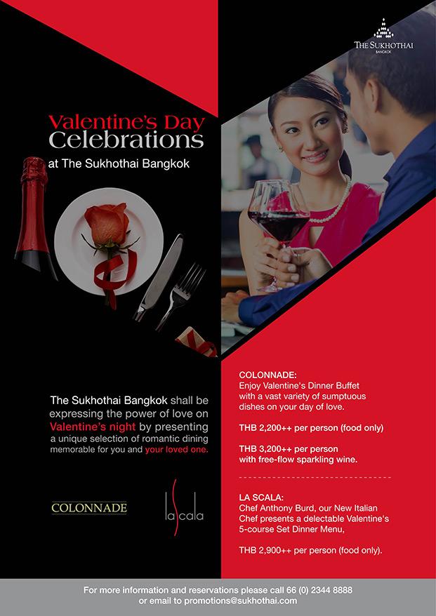 โปรโมชั่นร้านอาหารวาเลนไทน์2563 Valentine Restaurant Promotion Five Star Hotel Bangkok 2020-จากโรงแรมห้าดาวชั้นนำทั่วกรุงเทพ-064