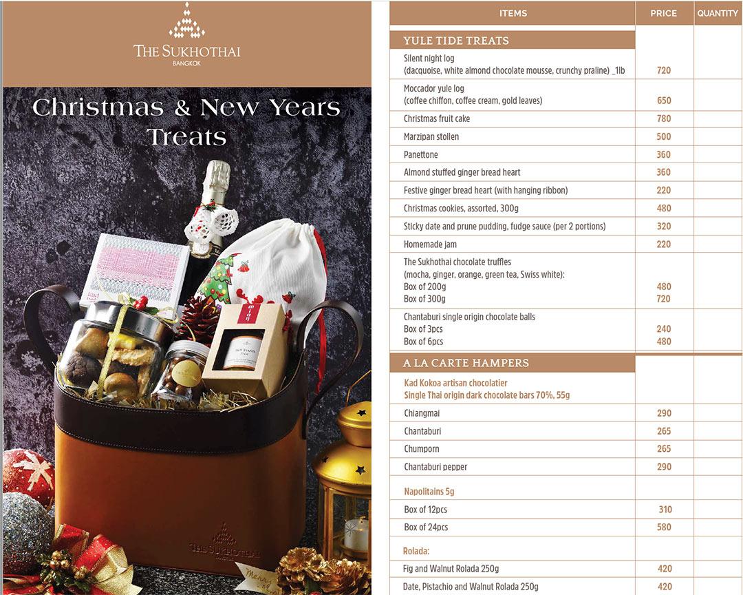 กระเช้าของขวัญปีใหม่คริสมาสต์-2564-แฮมเปอร์หรูโรงแรมห้าดาวกรุงเทพ-Hampers-Bangkok-ChristmasNew-Year-2021-Five-Star-Hotel-Bangkok_12