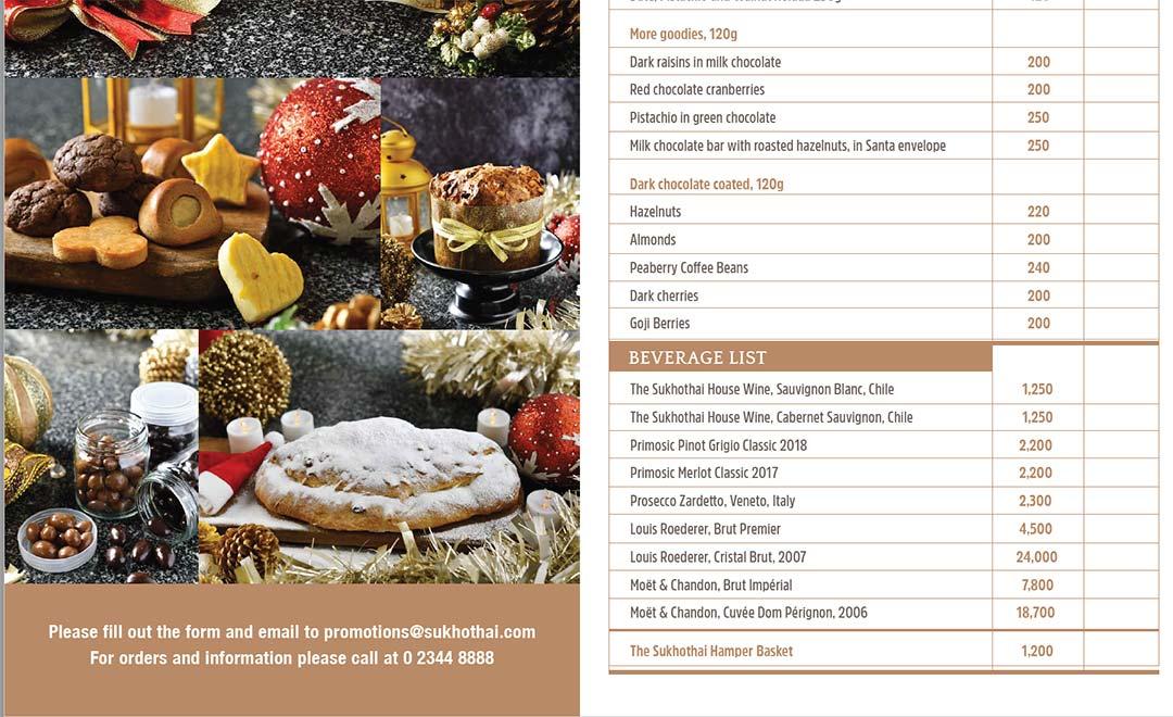 กระเช้าของขวัญปีใหม่คริสมาสต์-2564-แฮมเปอร์หรูโรงแรมห้าดาวกรุงเทพ-Hampers-Bangkok-ChristmasNew-Year-2021-Five-Star-Hotel-Bangkok_13