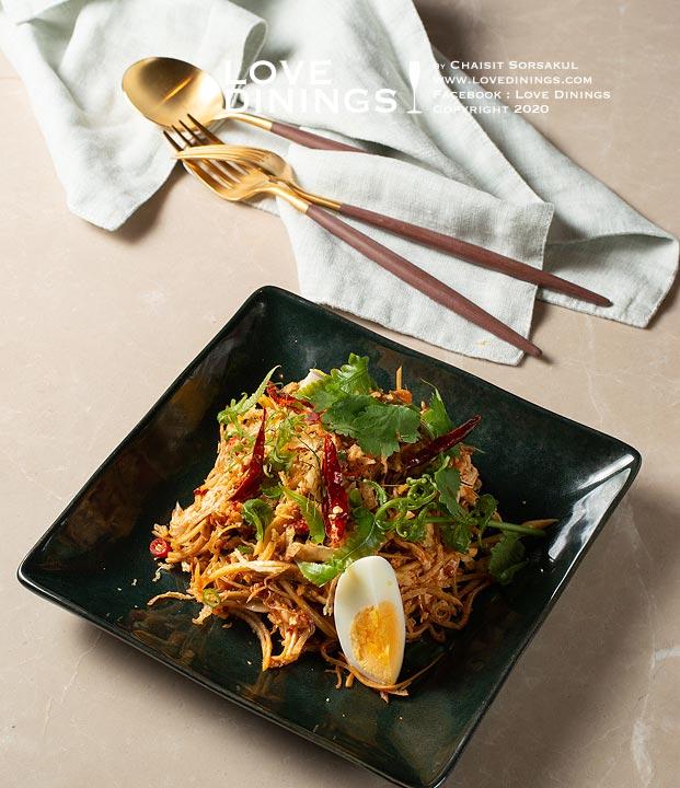 พระนคร ห้องอาหารไทยโรงแรมคาเพลลากรุงเทพ , PHRA NAKHON Capella Bangkok Thai Restaurant_11