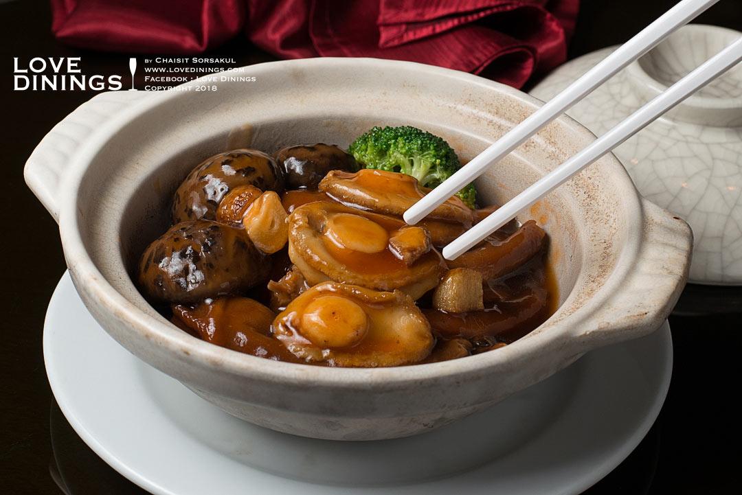 สุดยอดห้องอาหารจีนโรงแรมห้าดาวกรุงเทพรับตรุษจีน The Best Chinese Restuarant Five Star Hotel Bangkok_041