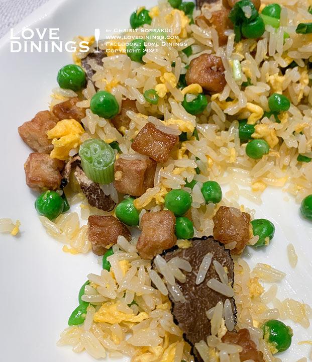 หยู้ ทิง หย้วน ห้องอาหารจีนโฟร์ซีซั่นกรุงเทพ YU TING YUAN CHINESE RESTAURANT FOUR SEASONS HOTEL BANGKOK__07
